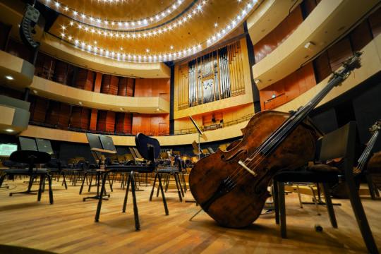 Sibeliustalo pääsali Sibelius Hall main hall
