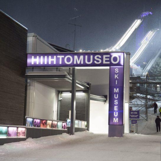 Hiihtomuseo Ski Museum